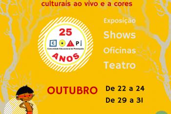 COEPi Rua do Carmo sn Pirenópolis - Goiás